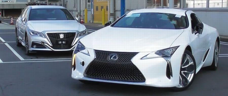 輸送 中部 トヨタ トヨタ輸送株式会社【マイカー輸送】